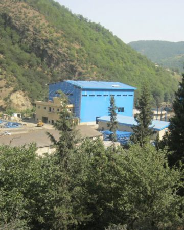 Mazandaran Savadkouh Coke Making Plant